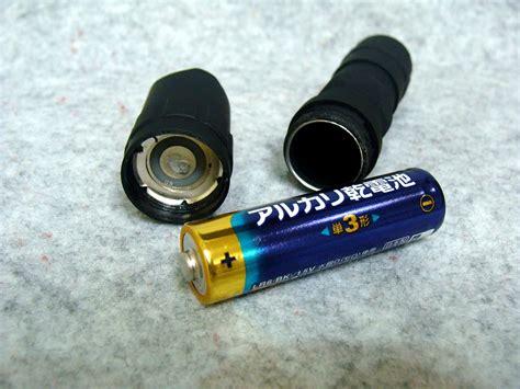 Jp Light 電池1本 ledスリムライト no 39 100円ショップ ダイソー ただいまライト点灯中 ただ点 led gt fps gt ワイン