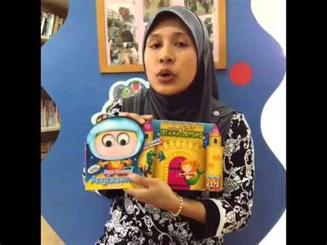 cerita kanak kanak youtube buku cerita kanak kanak bahasa malaysia youtube
