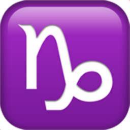 emoji zodiac sign capricorn emoji u 2651 u fe0f