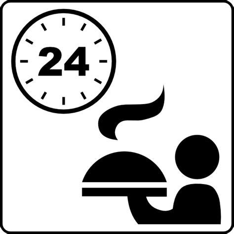 24 hour room service clip art at clker com vector clip art online royalty free public domain hotel icon 24hr room service clip art at clker com vector clip art online royalty free