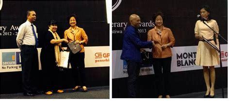 Museum Penghancur Dokumen pemenang anugerah khatulistiwa literary award 2013 akubuku