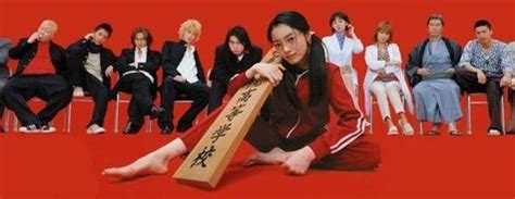 film gokusen adalah gokusen season 01 j drama 2002 86luveb