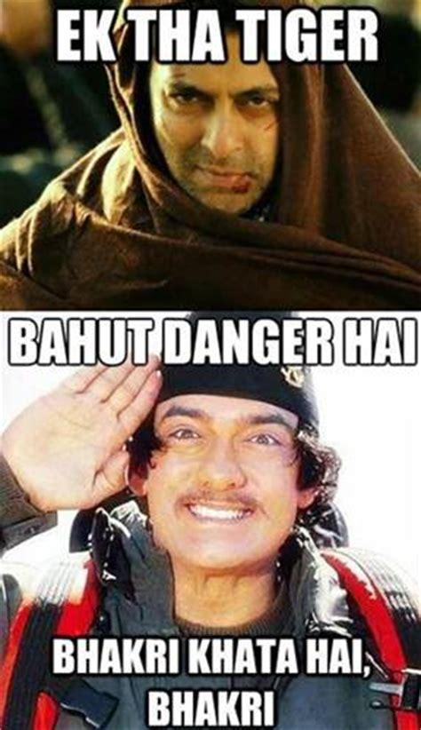 film india ek tha tiger salman funny quotes quotesgram