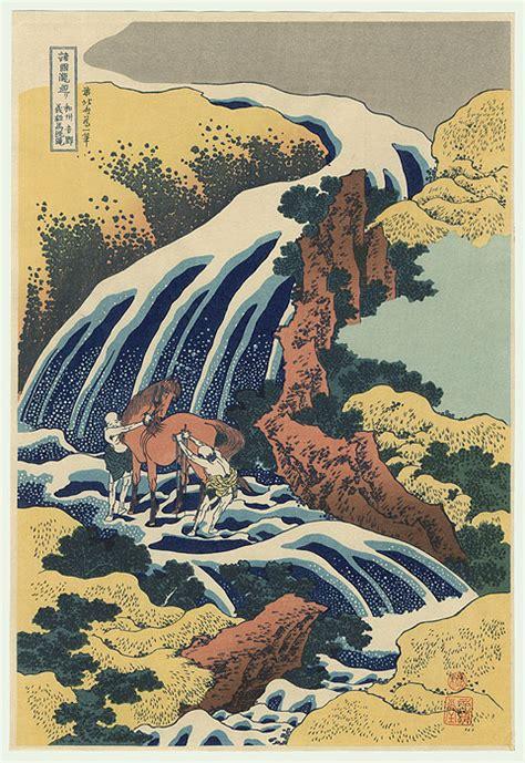 biography of hokusai japanese artist katsushika hokusai 1760 1849 the waterfall at yoshino
