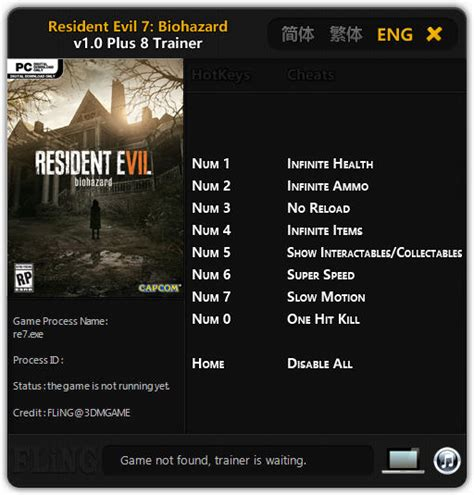resident evil 5 cheats pc trainer download resident evil 7 biohazard trainer 8 v1 00 fling