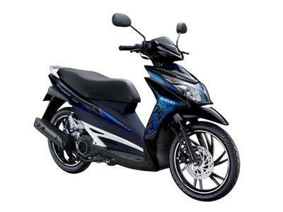 suzuki hayate 125 for sale price list in the philippines