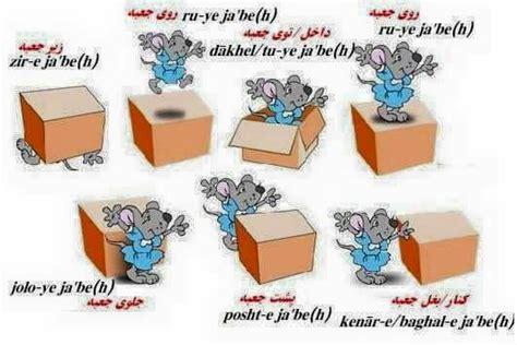 language farsi 65 best poem images on