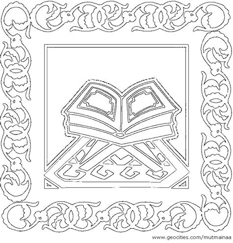 Islamic Coloring Pages Az Coloring Pages Muslim Coloring Pages Printable