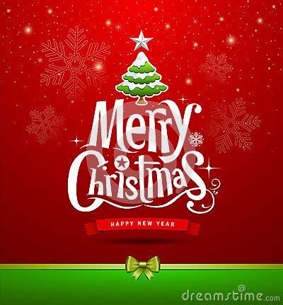 imagenes libres feliz navidad dise 241 o de letras de la feliz navidad fotos de archivo