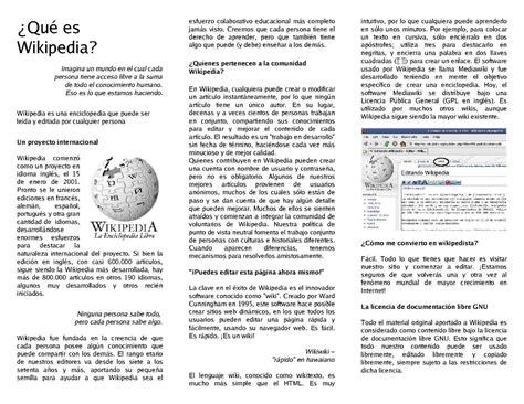 que son imagenes jpg y pdf wikipedia tr 237 ptico publicidad wikipedia la enciclopedia libre