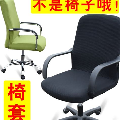 Armrest Covers Office Chair by Office Computer Chair Covers Chair Cover Armrest Seat