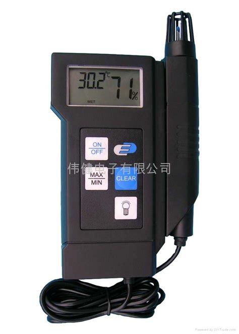 digital   thermometer  hygrometer china