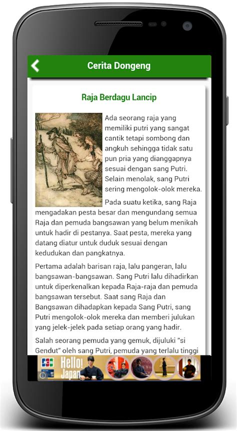 Buku Rakyat Set 6 buku dongeng android apps on play