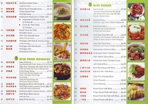 noodle house menu 2 of 8 price lists menus noodle house authentic malaysian oriental cafe sutton malaysian