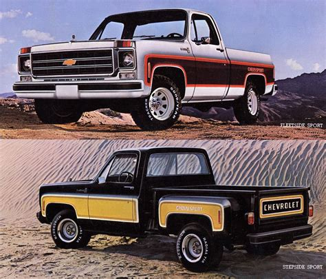 gmc and chevy trucks all of 73 87 chevy and gmc special edition trucks
