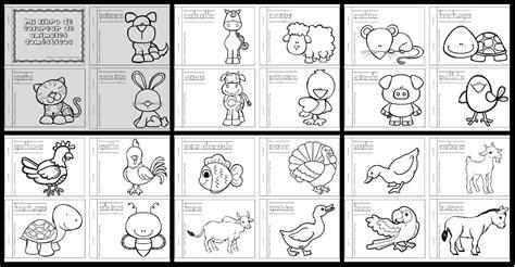 imagenes educativas animales mi libro de colorear de animales domesticos portada de