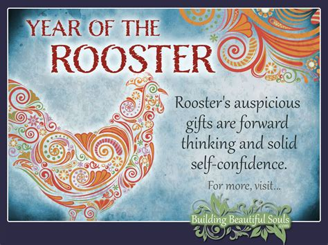 new year 1993 water rooster zodiac rooster year of the rooster