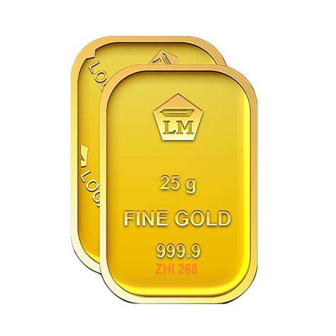 jual antam emas logam mulia 999 9 sertifikat antam 25 gram harga kualitas
