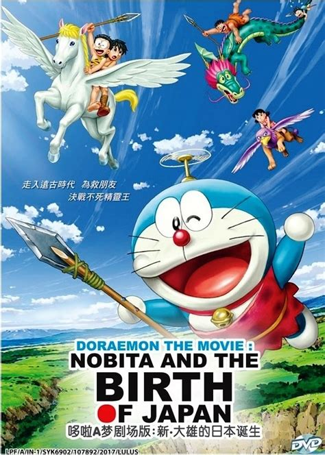 doraemon film eng sub dvd doraemon the movie nobita and the birth of japan anime