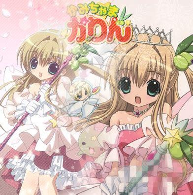 Q Anime Assistir by Kamichama Karin Dublado Legendado Episodio Anime