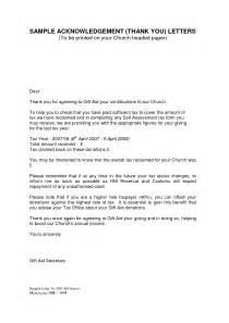 Business Letter Sample Acknowledgement Acknowledgement Letter Sample Acknowledgement Letters