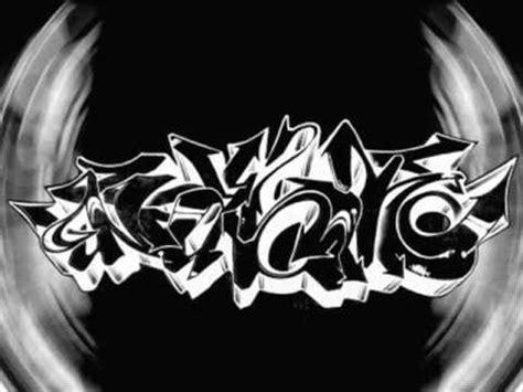 Pista de hip hop romántico ¡Gratis! (Descarga directa ... O Alphabet Wallpaper