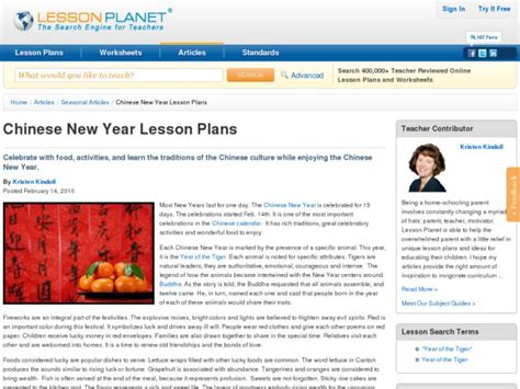 lesson plan on new year celebration lunar new year collection lesson planet