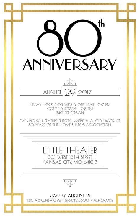 Free Printable 80th Birthday Invitations Bagvania Free Printable Invitation Template Invitation Templates With Photos