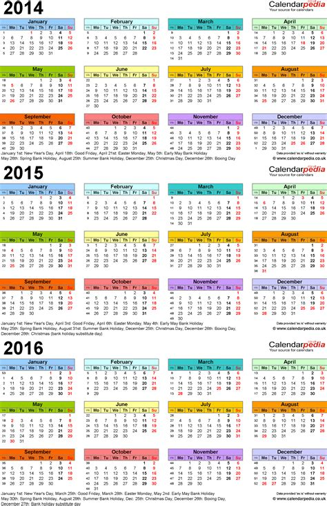 2014 15 calendar template three year calendars for 2014 2015 2016 uk for word