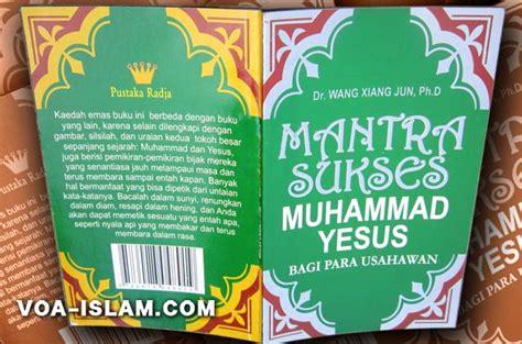 Buku Theologi Matius misteri dunia unik aneh arkeologi sejarah islam doa yesus
