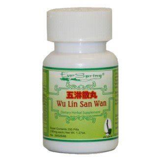 Lanzhou Foci Bu Zhong Yi Qi Wan 200 Pil bu zhong yi qi wan 200 pills solstice