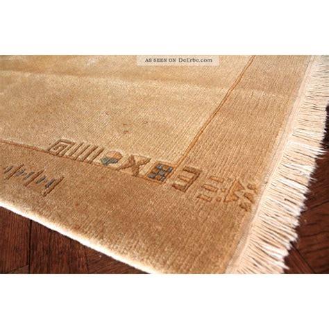 tibet teppiche wundersch 246 ner handgekn 252 pfter orient teppich nepal gabbeh