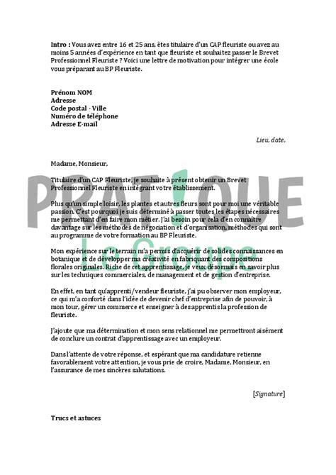 Lettre De Motivation De Fleuriste lettre de motivation pour un brevet professionnel de fleuriste pratique fr