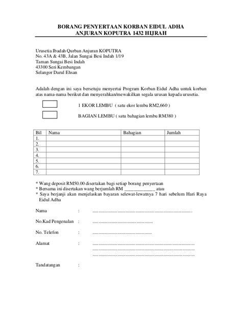 Unitedhealth Mba Intern Program by Borang Korban