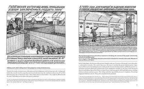 drawings from the gulag current publishing bookshop