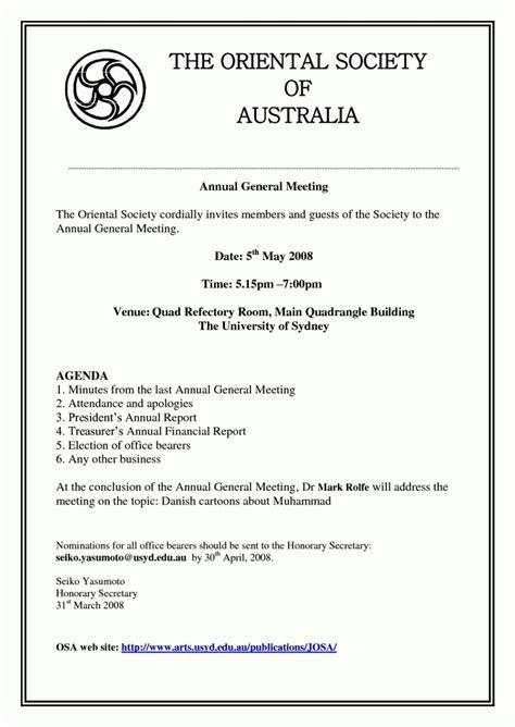agenda for agm template annual general meeting agenda template template