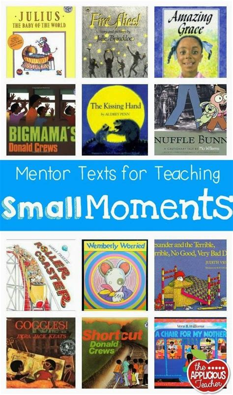 personal narrative picture books small moments writing and great books on