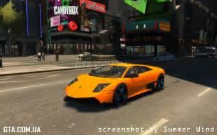 Gta 4 Lamborghini Cheats Grand Theft Auto 5 Cheats Lamborghini