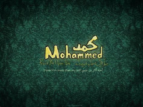 film nabi muhammad s a w prophet lighten it up