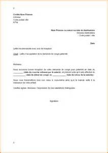 Amazing Exemple Carte De Voeux #10: Attestation-employeur-location_8.png