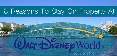 8 Reasons Stay Anonymous by 8 Reasons To Stay On Property At Walt Disney World