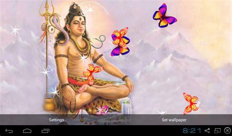 hindu god wallpapers   gallery
