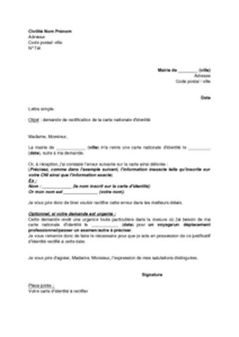 Modèle De Lettre De Demande De Nouvelle Carte Bancaire Exemple De Lettre De Procuration Carte D Identit 233 Covering Letter Exle
