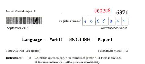 supplementary question papers sslc september 2016 supplementary question paper