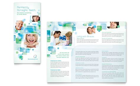 brochures templates free downloads word orthodontist tri fold brochure template word publisher