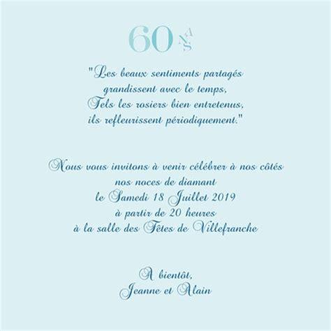 Modèle De Lettre D Invitation Anniversaire De Mariage Carte D Invitation Anniversaire De Mariage 60 Ans Color 233 S