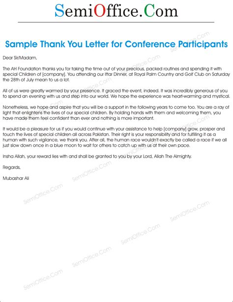 Thank You Letter Template Participation Thank You Letter Sle For Participants