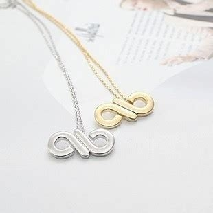 Exo Logo Necklace Import import infinite necklace vers 2 suhunhyunsoo store