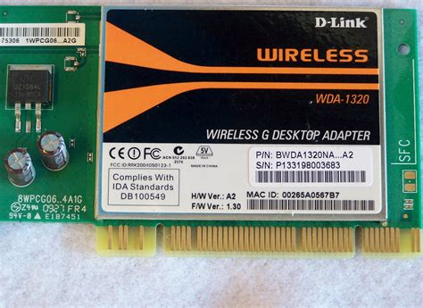 Alarm Wda wda 1320 d link wireless g desktop adapter pci