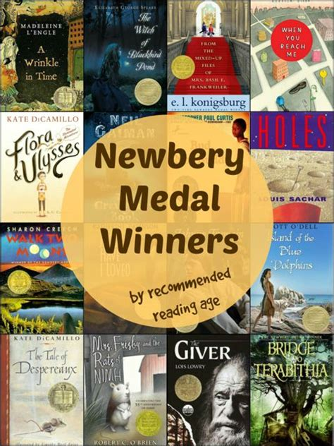 the award a novel newbery medal winners